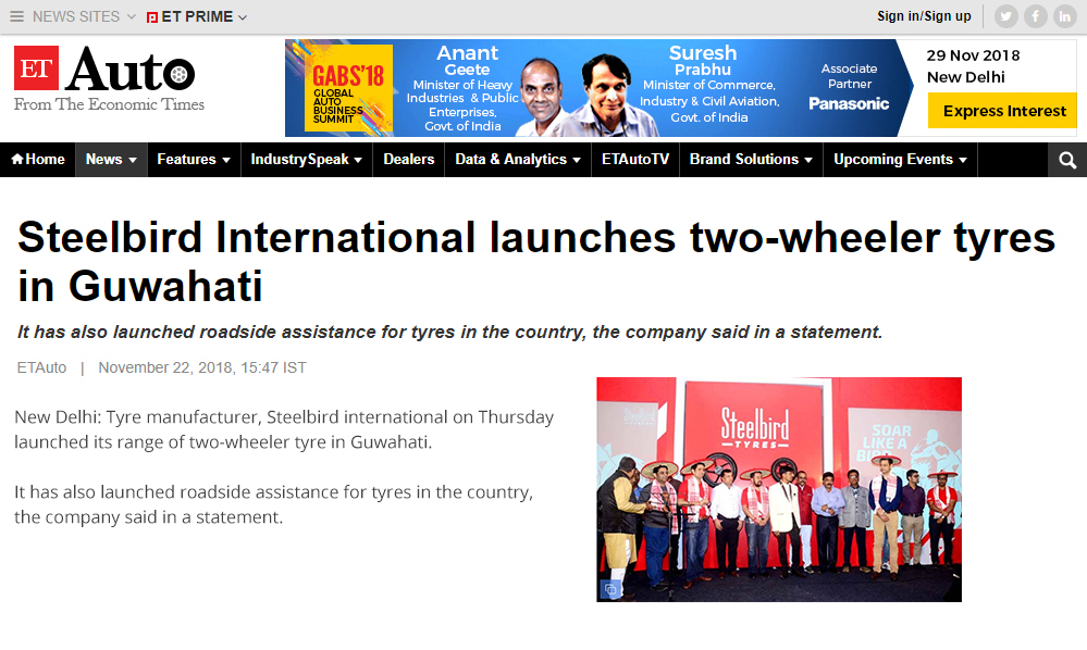 Steelbird International launches two-wheeler tyres in Guwahati