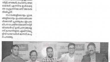 Steelbird International Kerala Event