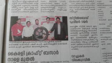 Tyre Launch event in Kerala